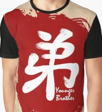 Japanese Kanji - Younger brother Graphic T-Shirt