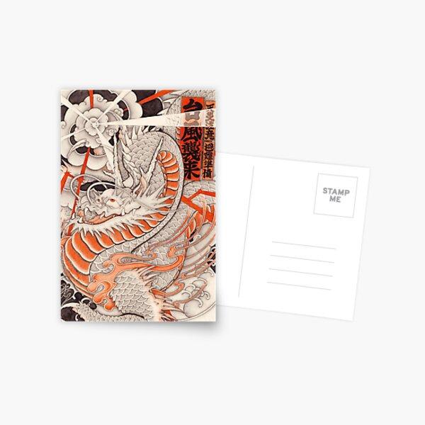 Japanese tattoo typhoon dragon Postcard