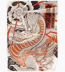 Japanese tattoo typhoon dragon Poster