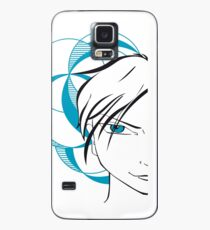 Otoko Case/Skin for Samsung Galaxy