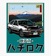 Akina's Hachi Roku V1 Photographic Print