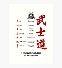 The Seven Virtues Of Bushido Art Print