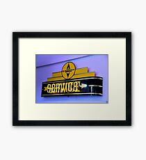 Blue Sunoco Framed Print