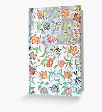 Silver resplendent wall leather Greeting Card