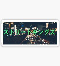 StreetKings Sticker
