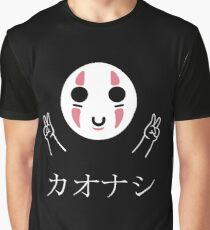 No-Face | Peace Signs | Studio Ghibli Spirited Away | Kaonashi カオナシ  Graphic T-Shirt