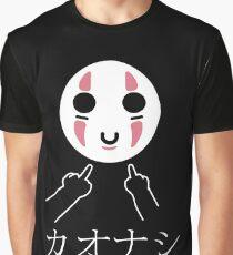 No-Face | Swearing Middle Finger | Studio Ghibli Spirited Away | Kaonashi カオナシ Graphic T-Shirt