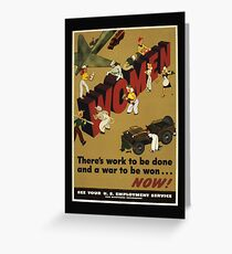 Women Workers Needed WW2 Greeting Card