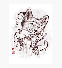 Kitsune Portrait Photographic Print