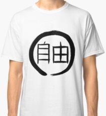 Kanji - Freedom (Ring) Classic T-Shirt