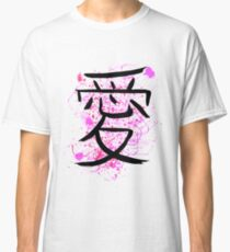 Kanji - Love (Hue) Classic T-Shirt