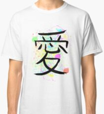 Kanji - Love (Chrome) Classic T-Shirt
