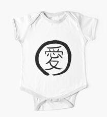 Kanji - Love (Ring) Kids Clothes
