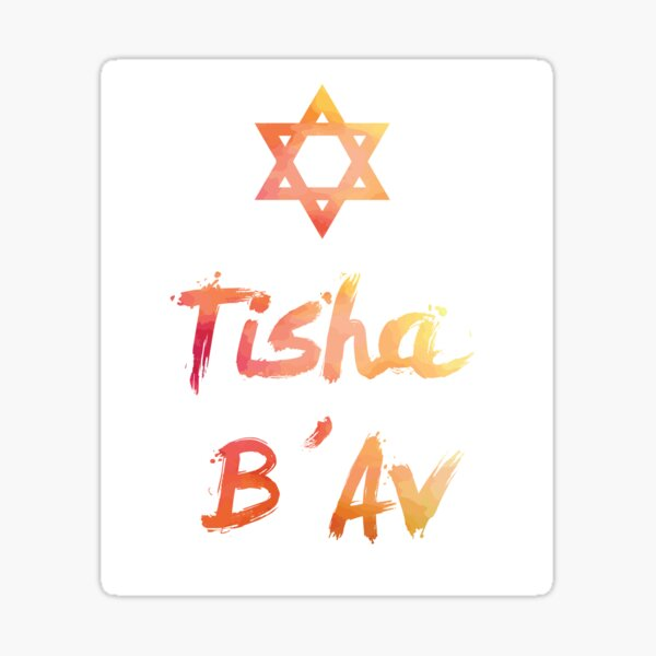 Tisha B'Av - found the way to survive Sticker