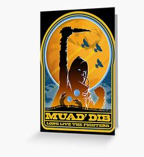 Dune MUAD' DIB Greeting Card