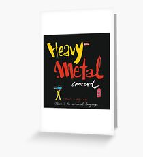 Heavy Metal Concert Greeting Card