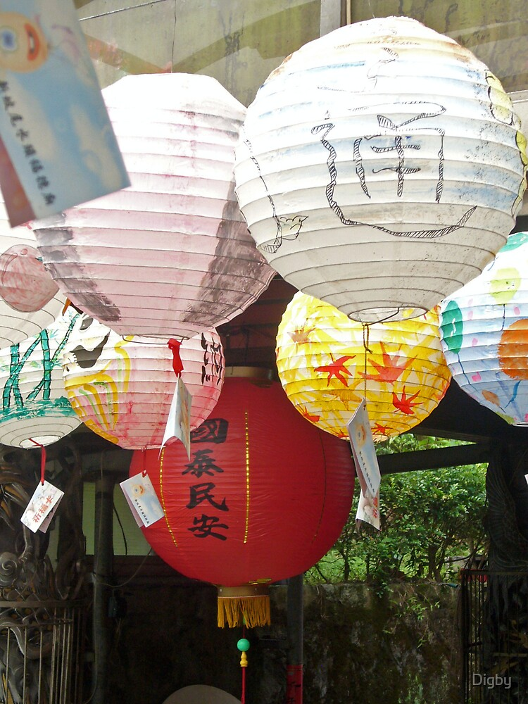 More lanterns by Digby