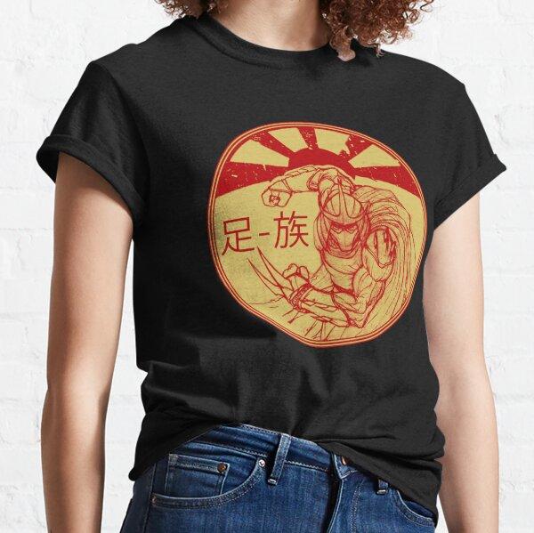 Foot Clan Retro Logo Classic T-Shirt