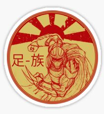 Foot Clan Retro Logo Sticker