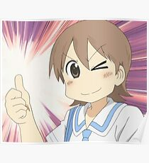 Nichijou - Thumbs Up Yuuko Poster