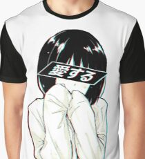 LOVE (Japanese) - Sad Japanese Aesthetic  Graphic T-Shirt