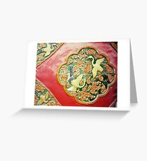 Forbidden city design - red yellow Greeting Card