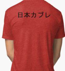 Weeaboo Tri-blend T-Shirt