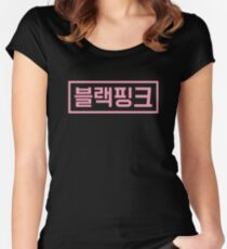 BLACKPINK Hangul (Pink) Women's Fitted Scoop T-Shirt