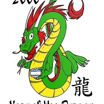 Year of the Dragon (2000) by Ladimor