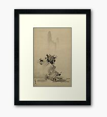 Sesshu Toyo – Broken Ink Landscape (1495) Framed Print