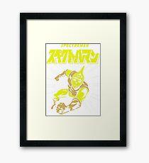 SPECTREMAN 70s CLASSIC TOKUSATSU  Framed Print