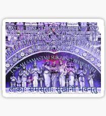 Lokah Samastah Sukhino Bhavantu Sticker