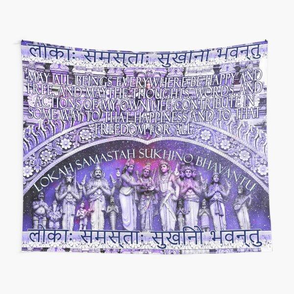 Lokah Samastah Sukhino Bhavantu Tapestry