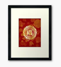 Chinese Good Fortune Text Abstract Bats Red Background Illustration Framed Print
