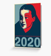 Lyanna Mormont For President | 2020 | Game of Thrones  Greeting Card