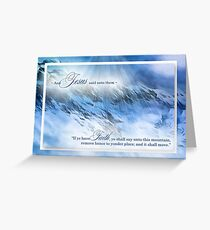 Matthew 17:20 Nothing is Impossible Blue Mountains  Greeting Card