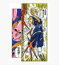 Dragon Ball Z - Super Vegito Manga Shirt Photographic Print