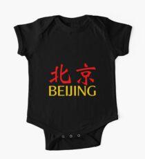 BEIJING-2 Kids Clothes