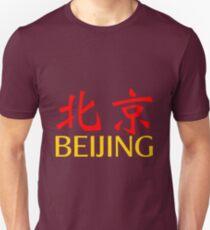 BEIJING-2 T-Shirt