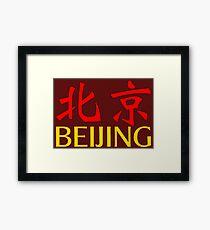BEIJING-2 Framed Print