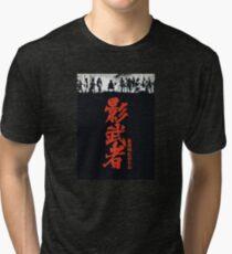 Kagemusha Tri-blend T-Shirt