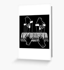 Puppet Pianist White Greeting Card