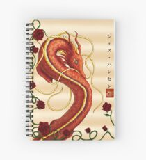The Gift of Love Spiral Notebook