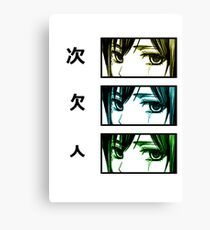 STAGES SAD JAPANESE AESTHETIC Canvas Print