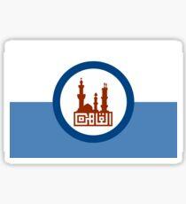 Cairo city flag Sticker