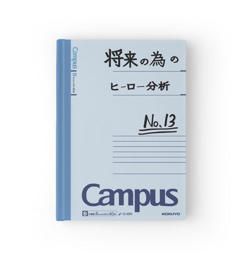 Quot Izukus Notebook Quot Hardcover Journals By Heroapparel