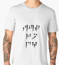 Skyrim - Fus Ro Dah Men's Premium T-Shirt