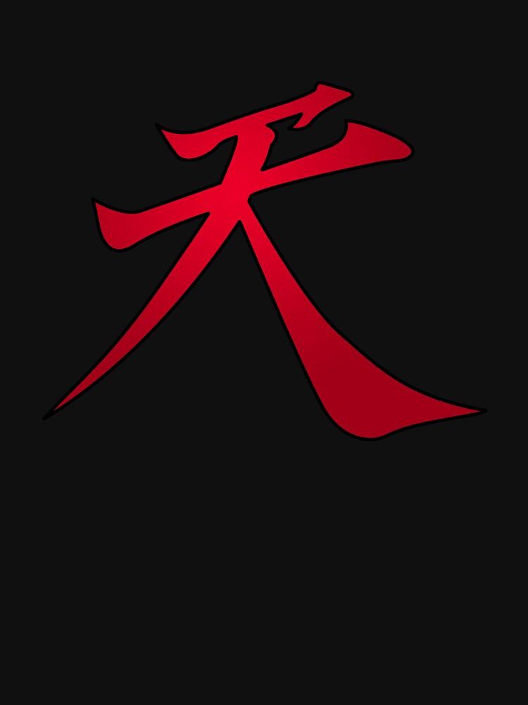 Akuma Kanji Long T Shirt By Spiderspants Redbubble