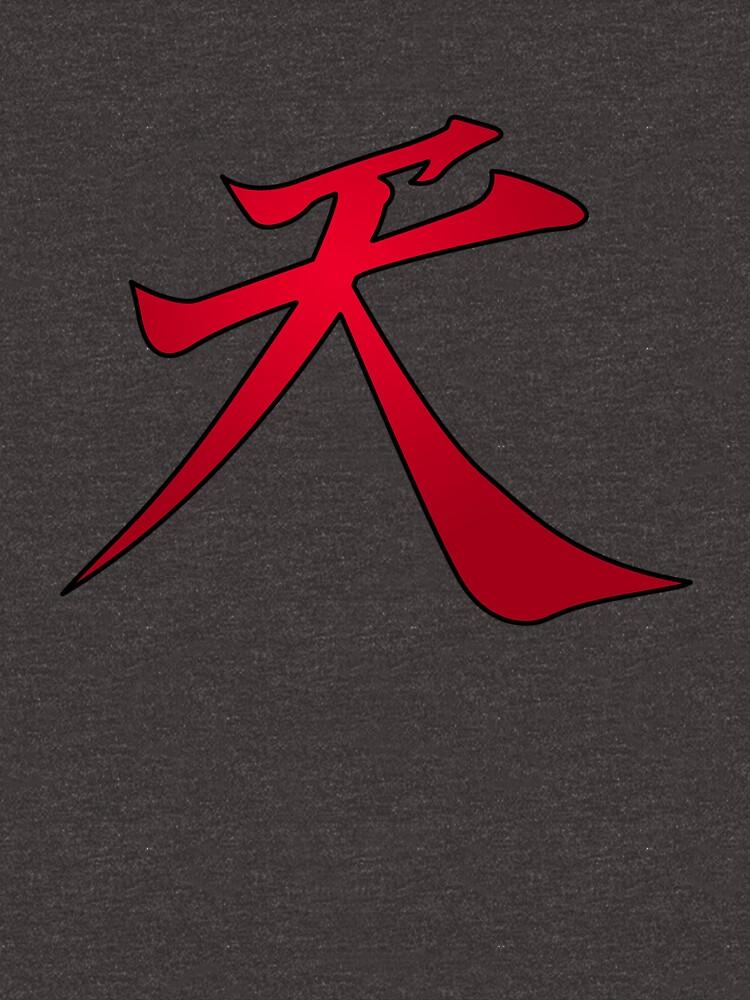 Akuma Kanji Unisex T Shirt By Spiderspants Redbubble