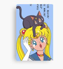 Sailor Moon and Luna Design Canvas Print
